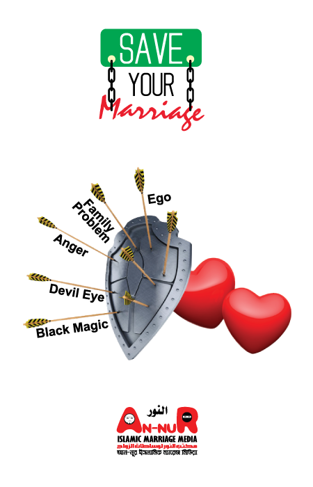 save your marriage annur islamic marriage media
